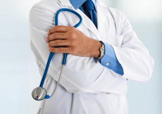 imagem do post do Abertura de concurso | Áreas Hospitalar e Saúde Pública